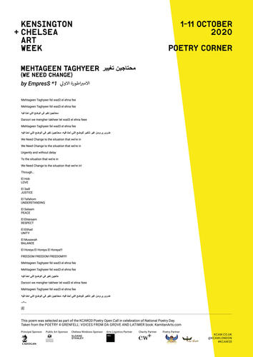 EMPRESS1 | MEHTAGEEN TAGHYEER.jpg