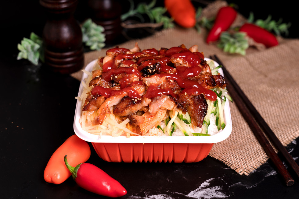 Aladdin BBQ Chicken Rice - Spicy