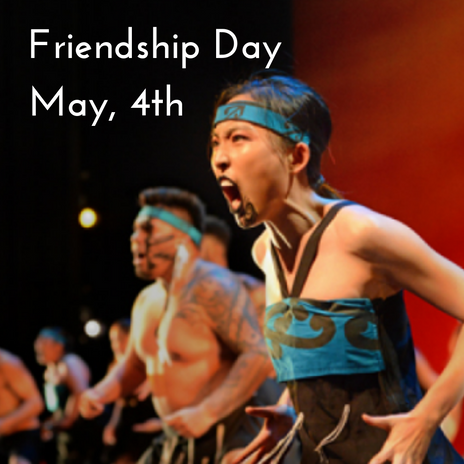 Friendship Day is near!  Mark your calendars. Learn more details...