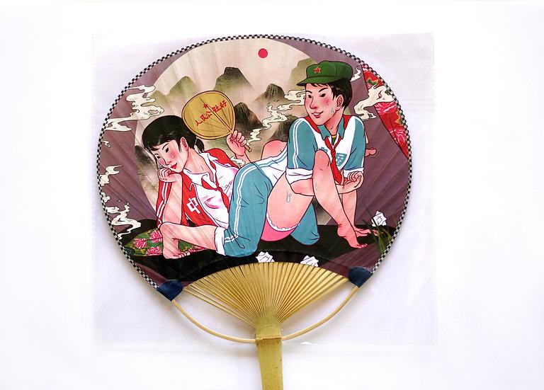 Fan / Tony Cheung