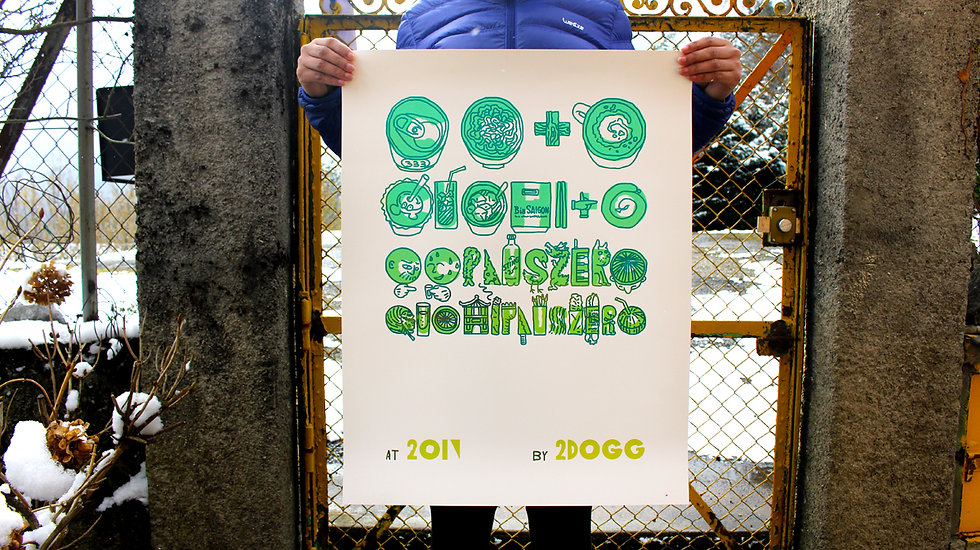 Print / 2Dogg Tsai