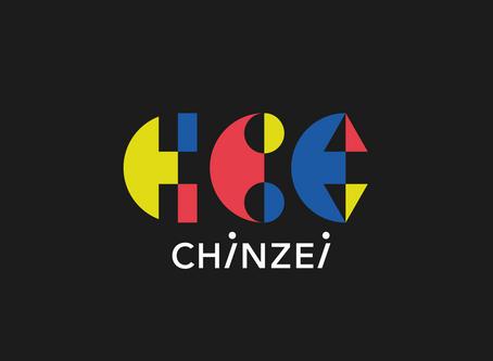 さらなる「進化」を目指し、CHINZEIのロゴを一新しました!