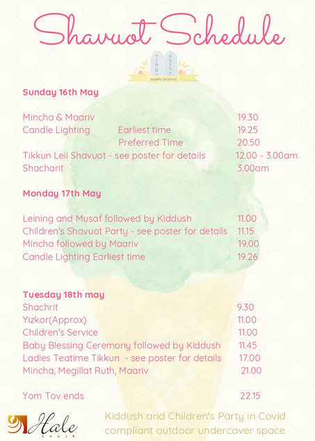 Shavuot Schedule 5781.jpg