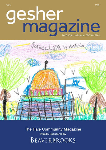 Gesher Magazine FRONT COVER_page-0001.jp