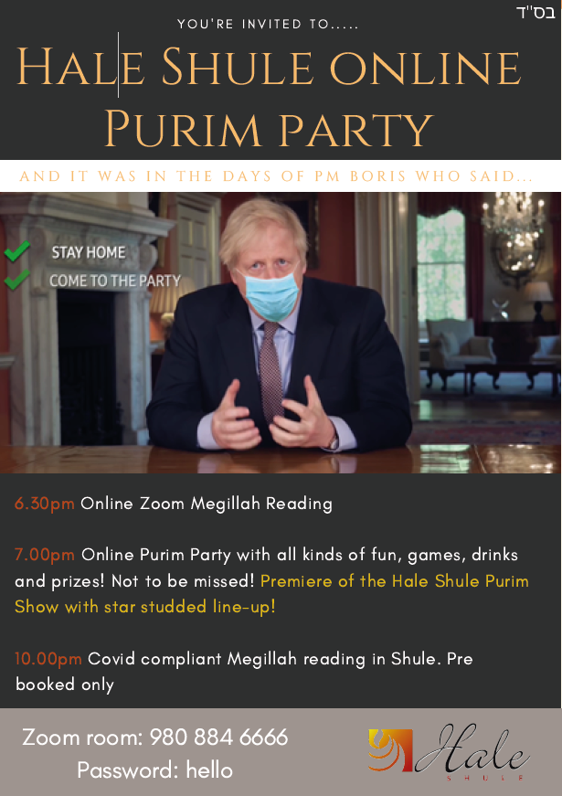 Purim Party.PNG