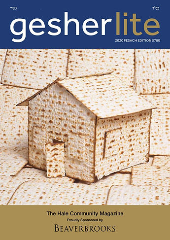 Gesher Magazine Pesach Lite 2020 FRONT_p