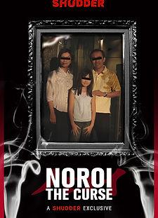 Noroi The Curse.jpg