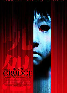 Ju-on The Grudge (2002).jpg