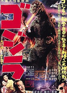 Godzilla (1954).jpg
