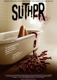 Slither (2006).jpg