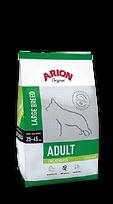 אריון לכלב מבוגר מגזע גדול, עוף-02.png