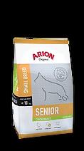 אריון לכלב מבוגר מגזע קטן, עוף-02.png