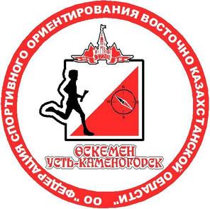 Завершился Чемпионат Республики Казахстан