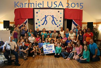 KarmielUSA2015-large.png