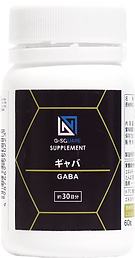 GABA_Supplement.png