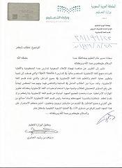 spell saudia thank you letter.jpg