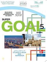 super goal 5.JPG