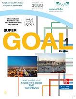 super goal 1.JPG