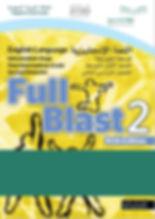 Full Blast 222.jpg