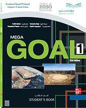 mega goal 1 cover.jpg