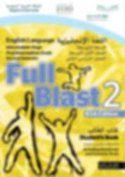 Full Blast 2.JPG