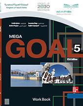 mega goal 5  cover WB.jpg