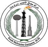 South Refineries Company.jpg
