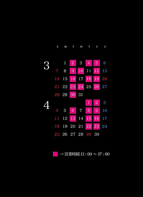 2021オペラ3月-4月カレンダー.png