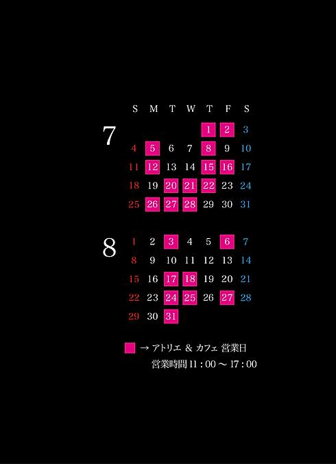 2021オペラ7月-8月カレンダー.png