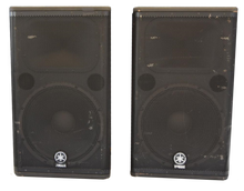 Yamaha DSR115 Floor Monitors