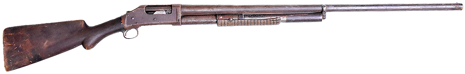 military_rifle3.png