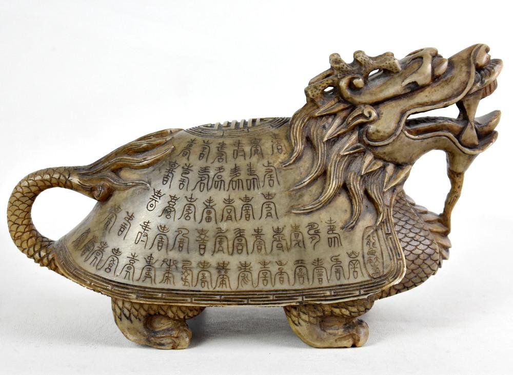 CHINESE CARVED HARDSTONE LONGGUI