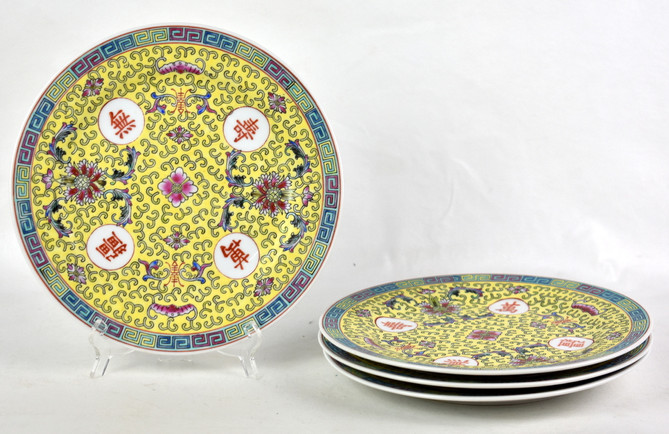 FOUR CHINESE PLATES