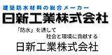 日新工業.png