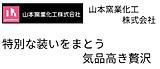 山本窯業化工.png