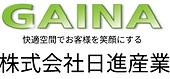 日進産業.png