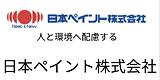 日本ペイント.png