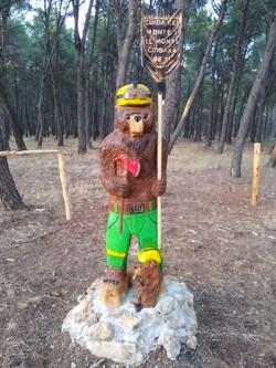 Oso bombero forestal