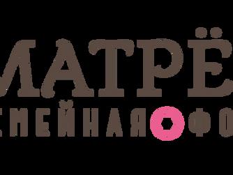 Запуск сайта фотостудии matreshkastudio.com