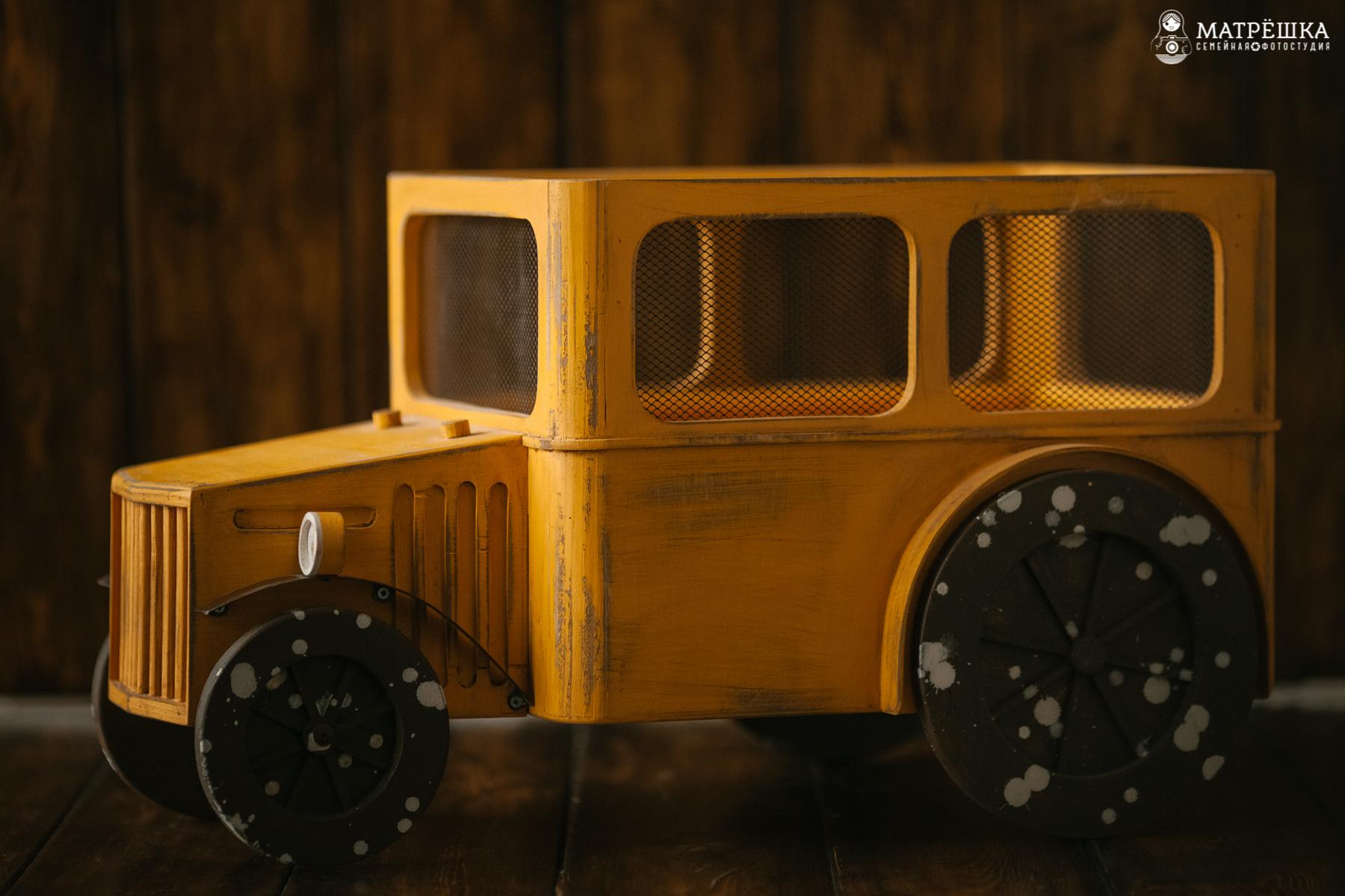 Ретро машинка для фотосессии ньюборн