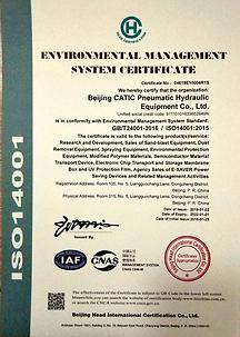 真空盒ISO14000.png