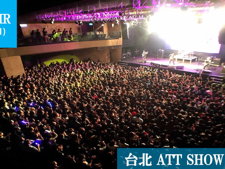 (2016)過去実績-TOUR