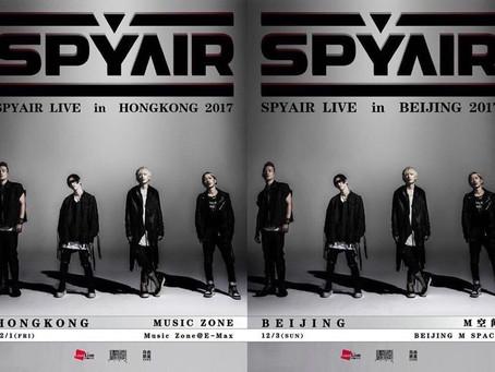 SPYAIR LIVE in HONGKONG 2017&in BEIJING 2017演出決定