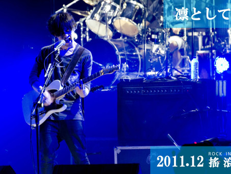 (2011)過去実績-MUSIC FES
