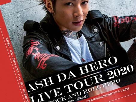 ASH DA HERO 初アジアツアー詳細決定