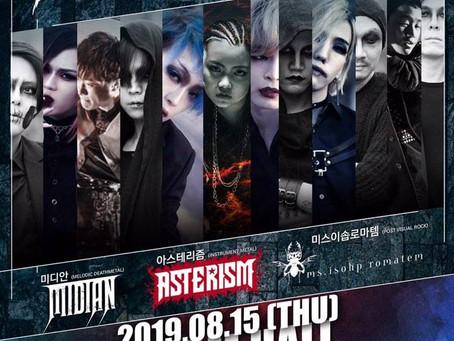 ASTERISM 韓国公演 詳細決定