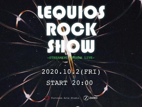As Alliance LEQUIOS ROCK SHOW