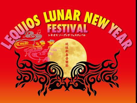 LEQUIOS LUNAR NEW YEAR FESTIVAL