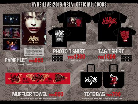 HYDE WORLD TOUR 2019 ASIA 台北公演 グッズ詳細情報発表