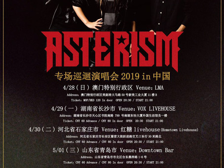 ASTERISM Headliner Tour 2019 in China